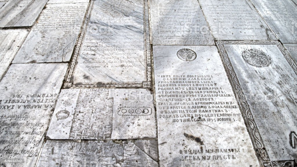 Tombstones used as floor tiles at the Monastery of the Mother of God, Istanbul stock photo