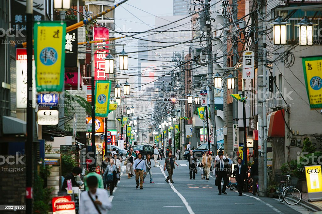 Tomigaya neighbourhood in Tokyo, Japan stock photo