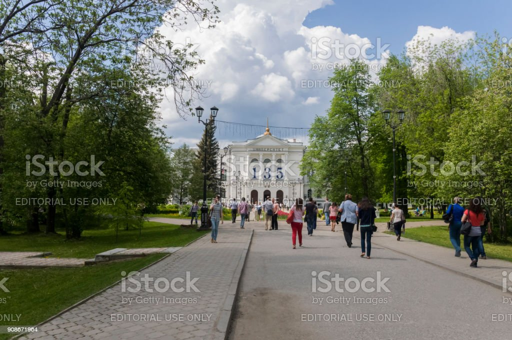 Tomsk, Russia,The National Research Tomsk State University in summer day. July 10, 2017. Lot of tulips around stock photo