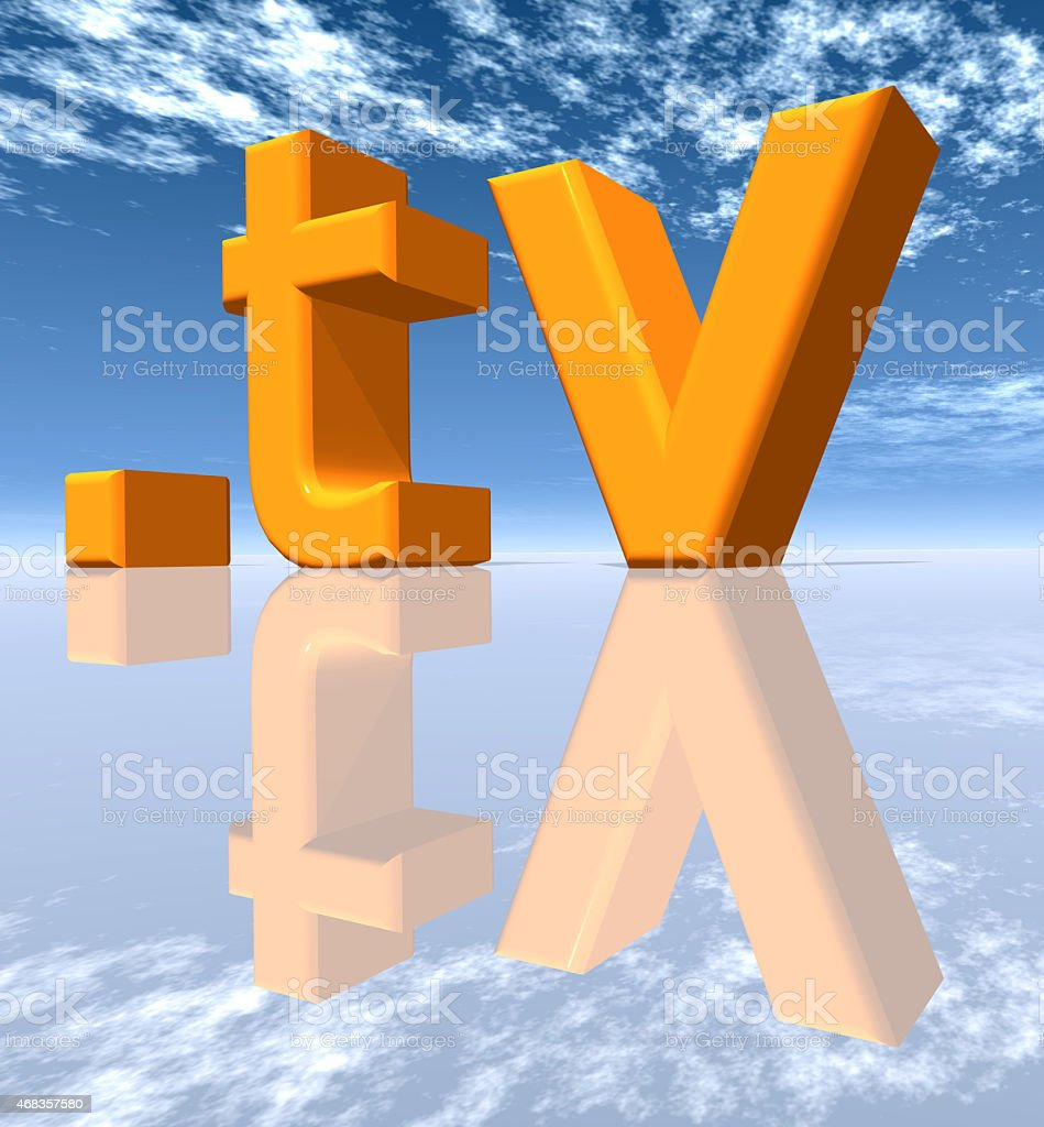 TV Top Level Domain of Tuvalu royalty-free stock photo