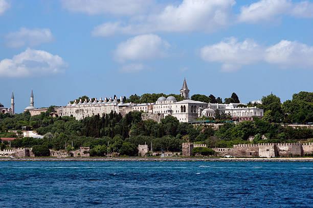 Topkapi Palace , Istanbul,Turkey stock photo