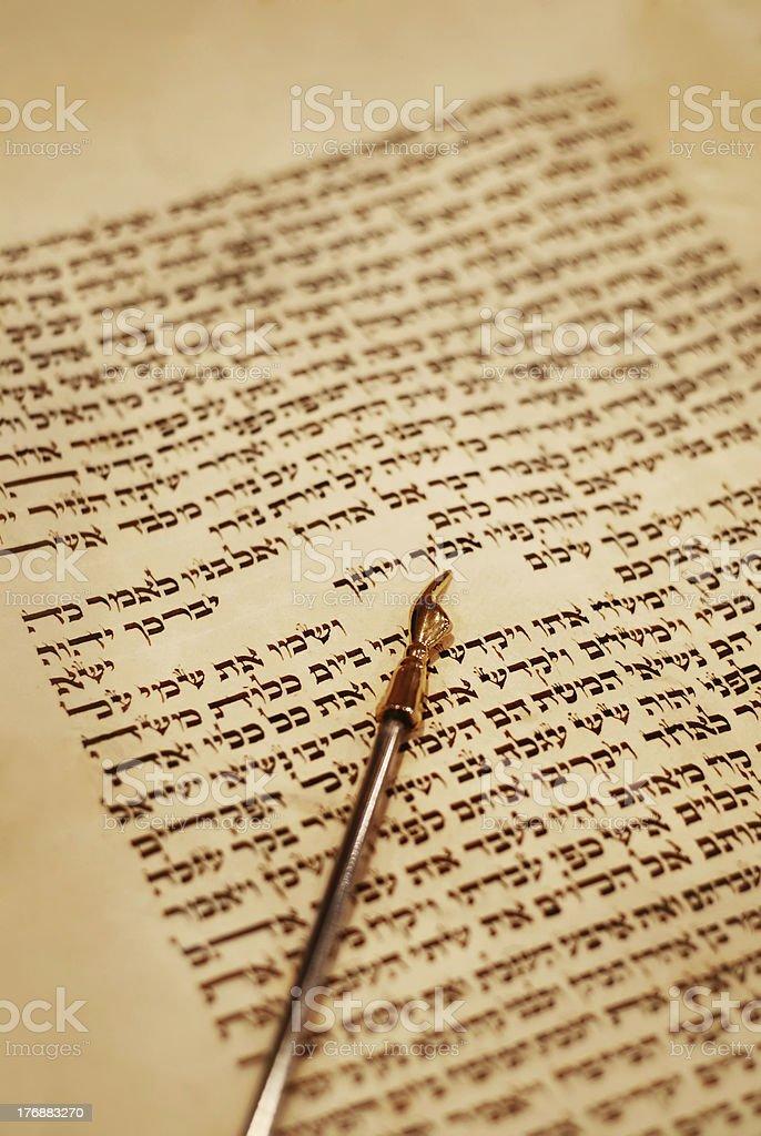 Torah and Yad Pointer stock photo