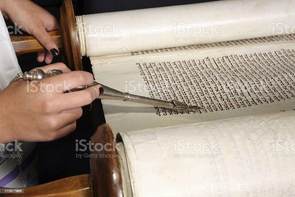 Torah stock photo