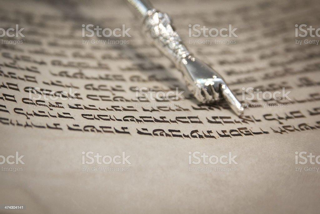 Torah royalty-free stock photo