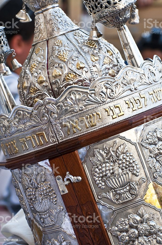 Torah scroll container at the Western Wall in Jerusalem stock photo