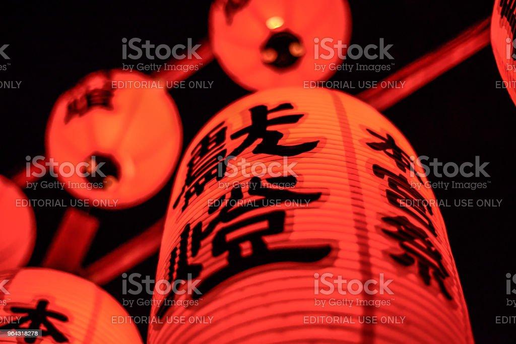 Torii-Tore am Fushimi Inari Schrein in Kyoto.Red japanische Laternen – Foto