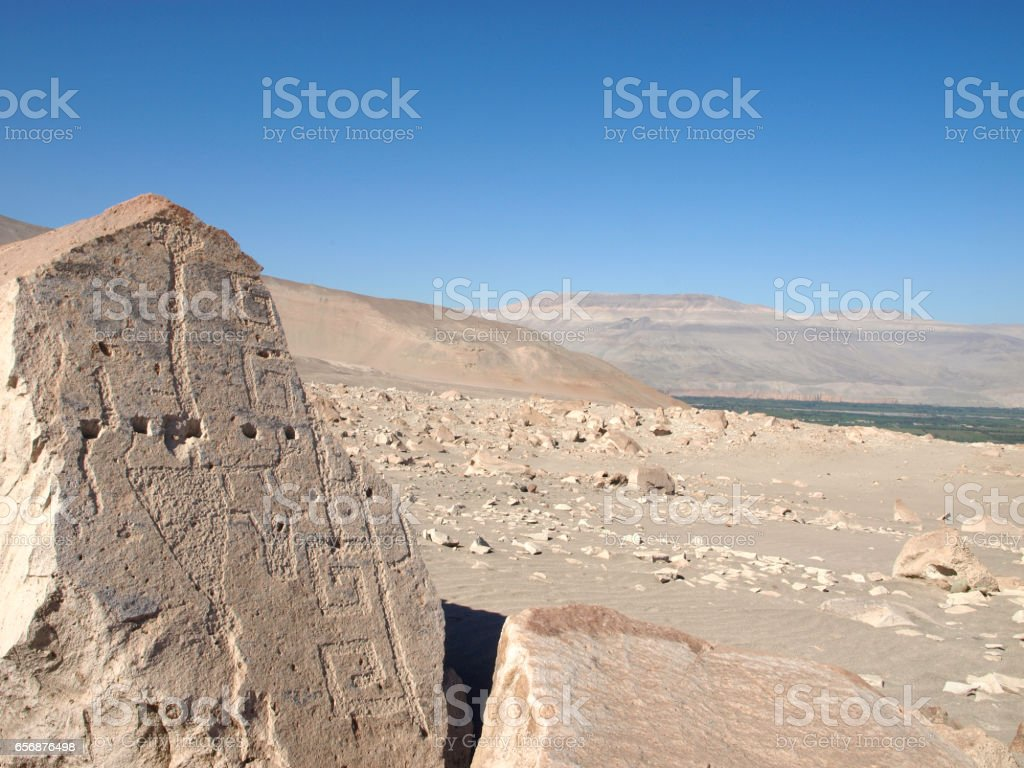 Toro muerto ruin at Peru stock photo
