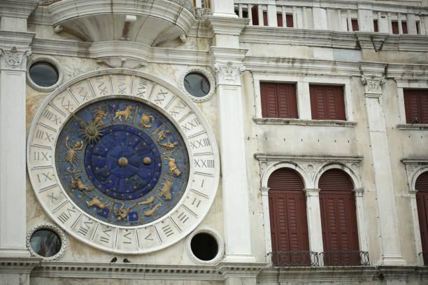 Torre dell'Orologio (Clock Tower) stock photo