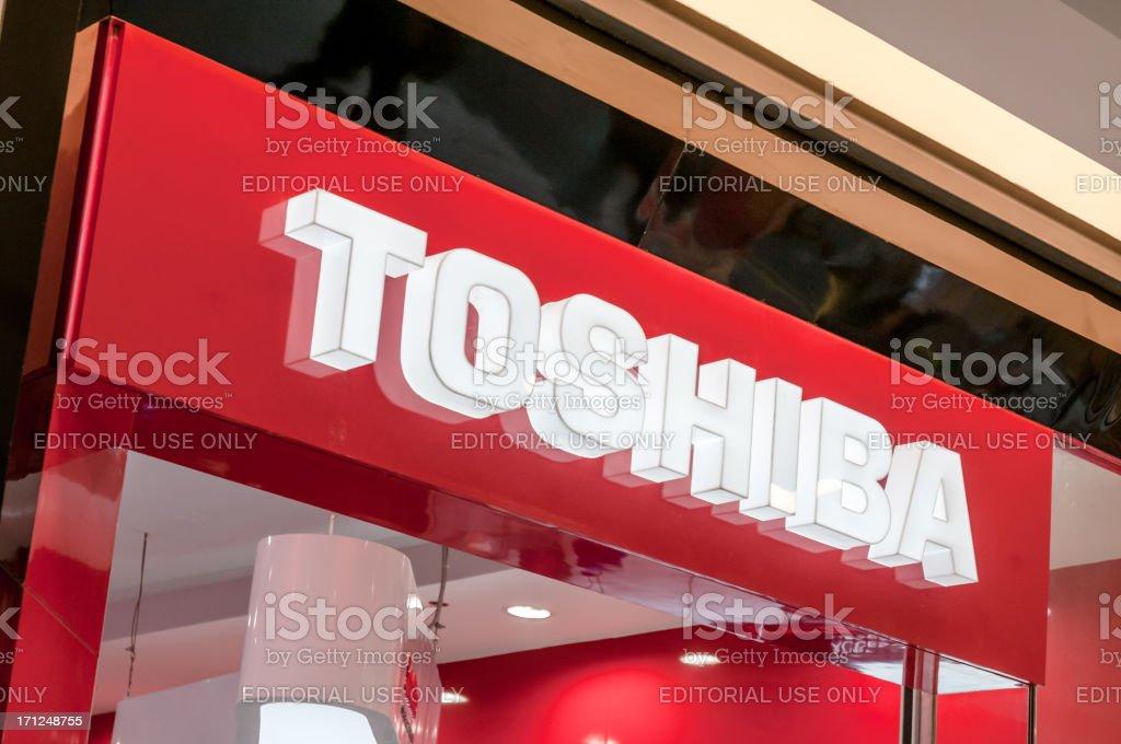 "Toshiba Computer Shop ""Bangkok, Thailand - May 11, 2012: Photograph of a Toshiba shop in Bangkok, Thailand. Toshiba is a Japanese multinational technology company"" Asia Stock Photo"