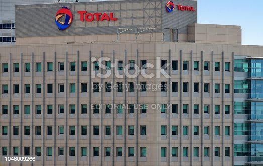 Luanda, Angola: Total Tower, Ambiente Square - French multinational oil and gas company, one of the seven Supermajor oil companies - Torre Total, Praça do Ambiente