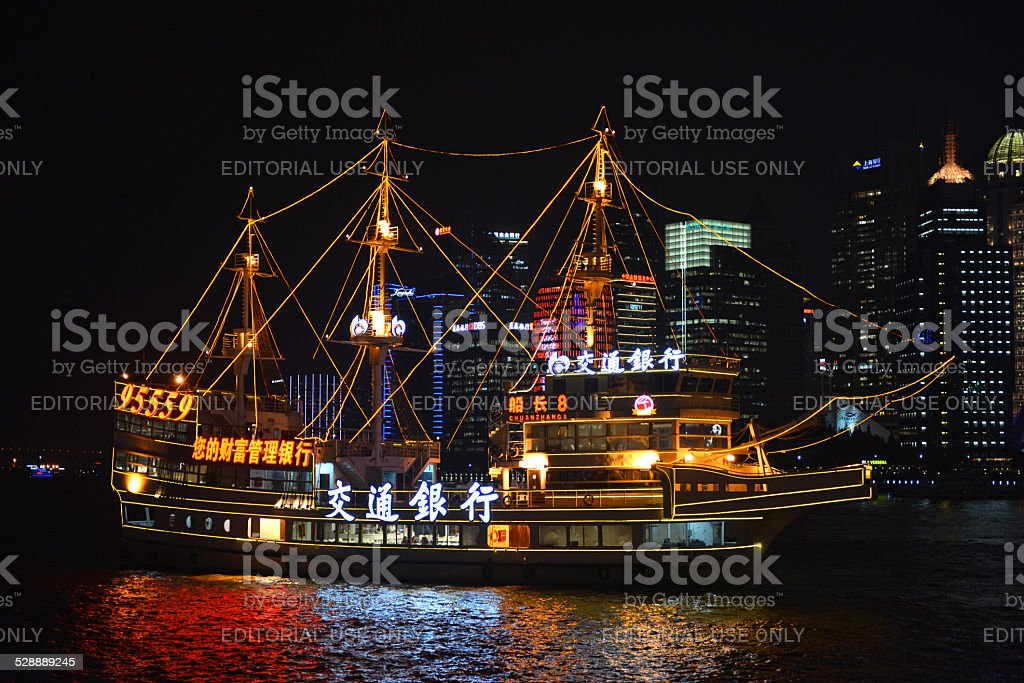 Tour boat in Shanghai stock photo