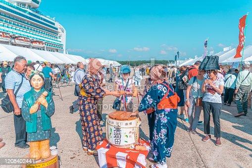 istock Tourist are Boarding the Diamond princess cruise in Sakata port; Japan. 1208402441