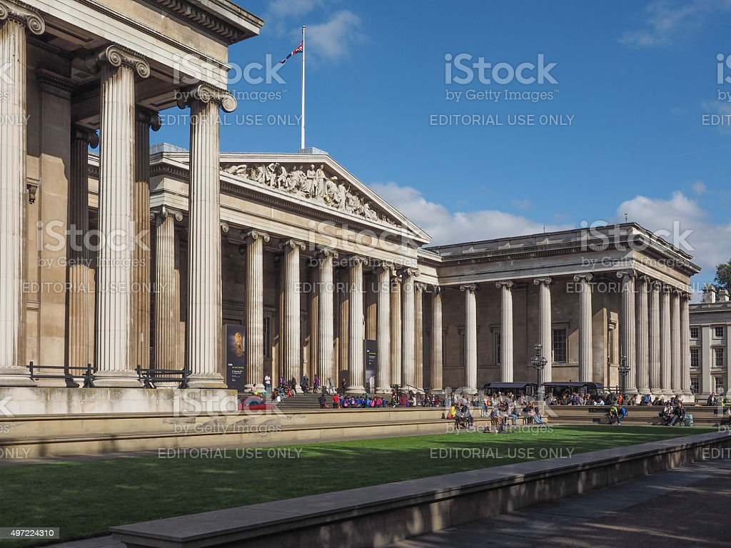 Tourists at British Museum in London stock photo