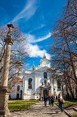 istock Tourists at the Church of the assumption of the Virgin Mary on strahov 1091944088