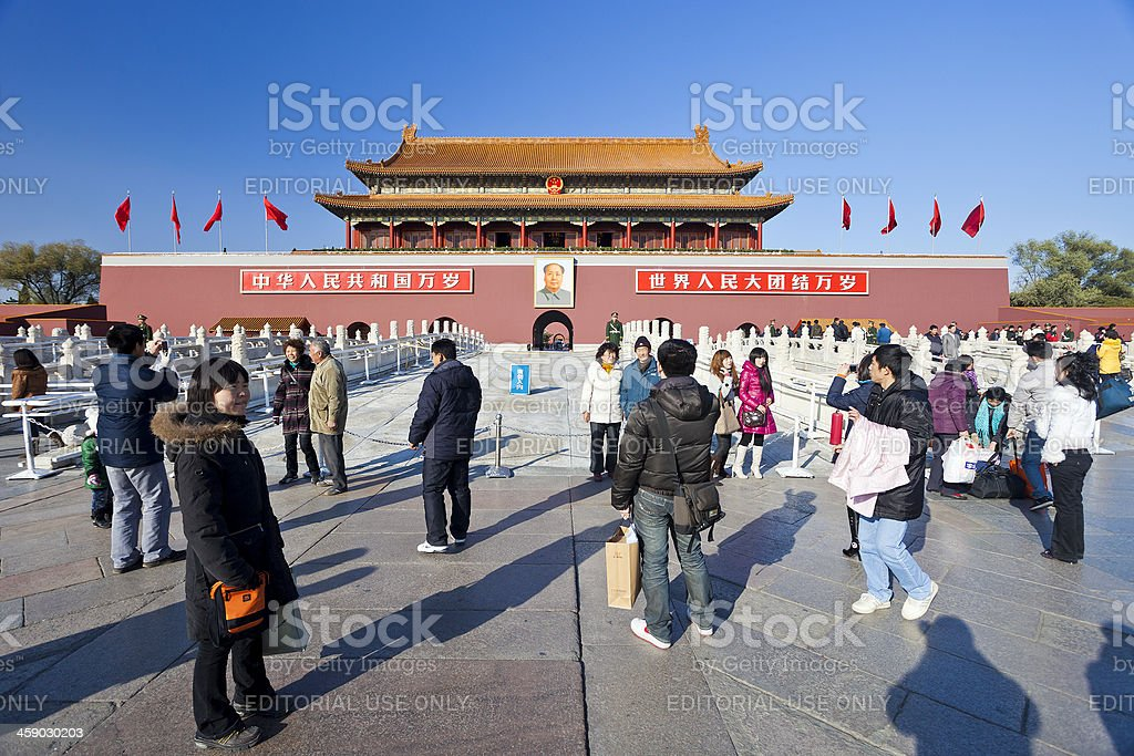 Tourists At The Forbidden City In Beijing, China stock photo