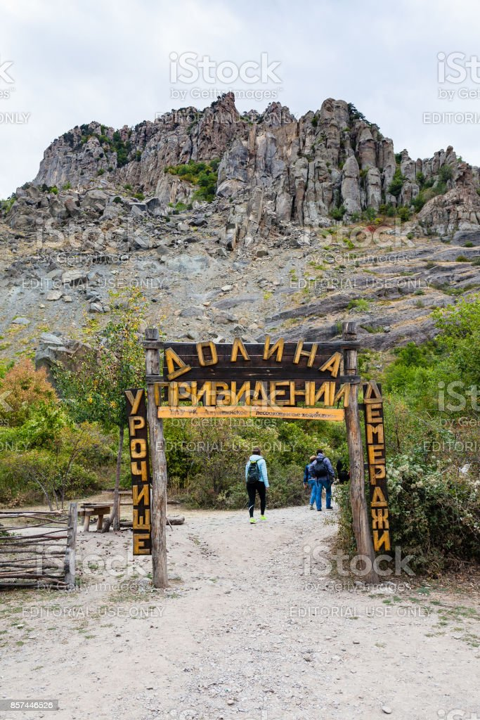 tourists in natural park in The Valley of Ghosts stock photo