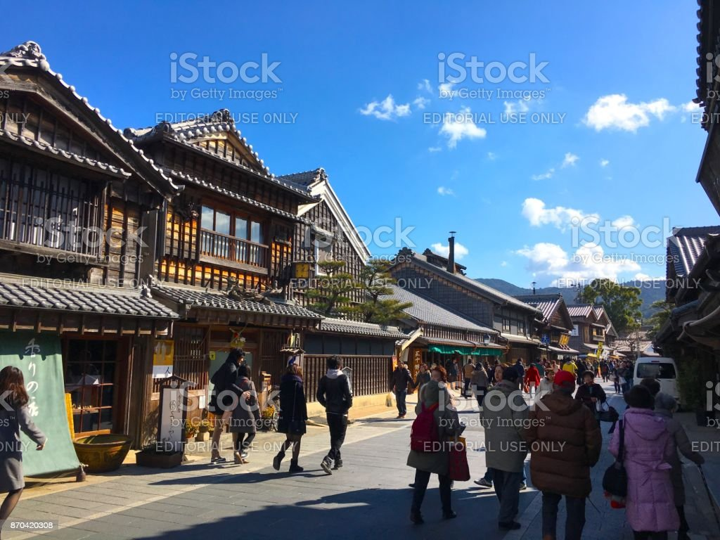 Tourists in Pedestrian street in Ise stock photo