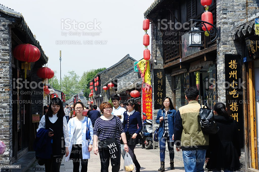 Tourists on Dongguan Street in Yangzhou China stock photo