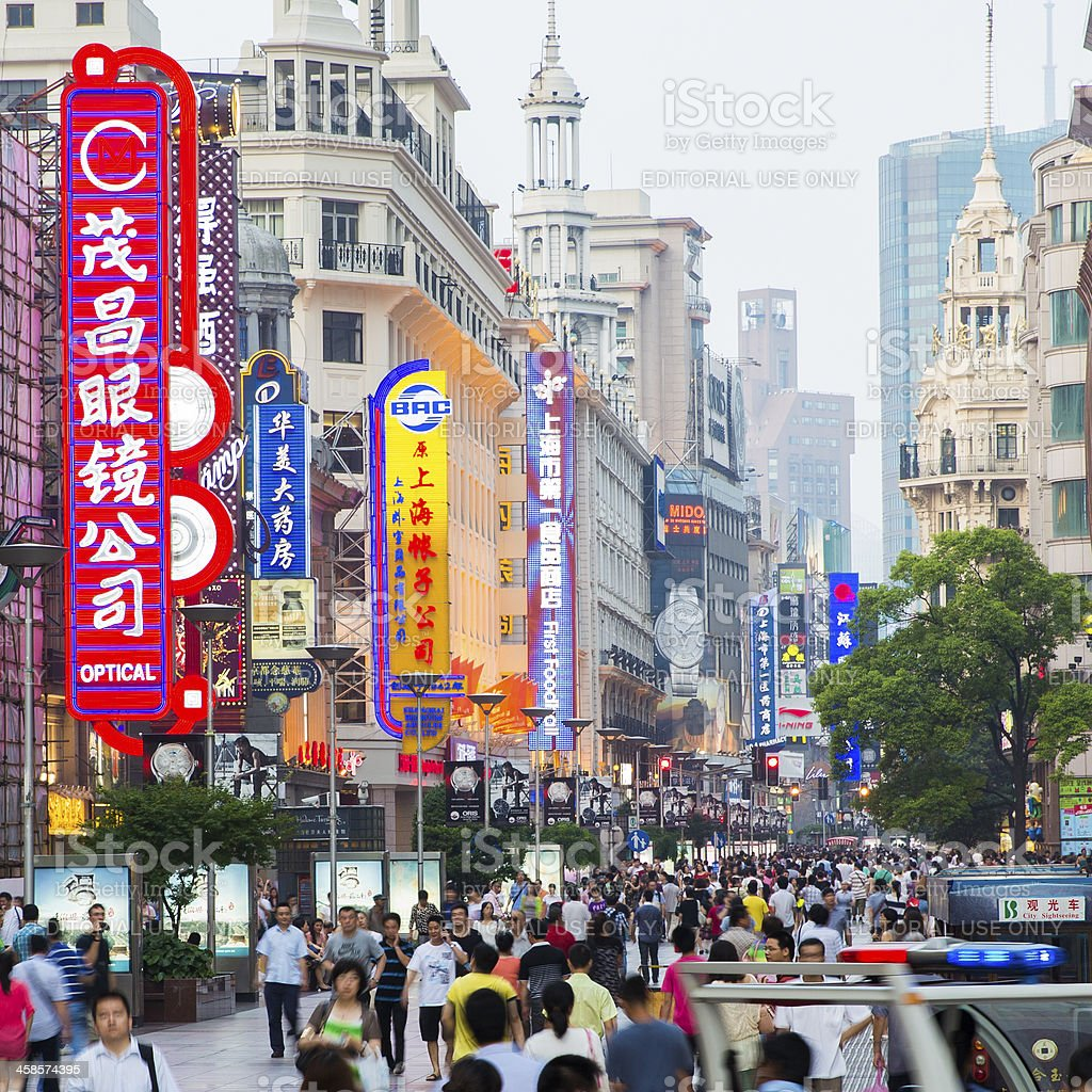 Tourists on Nanjing Road royalty-free stock photo