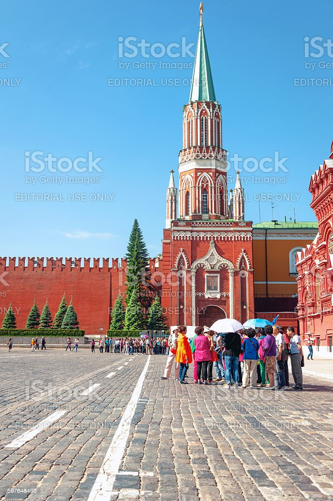 Tourists on Red Square in front of Lenin's mausoleum, Moscow, stock photo