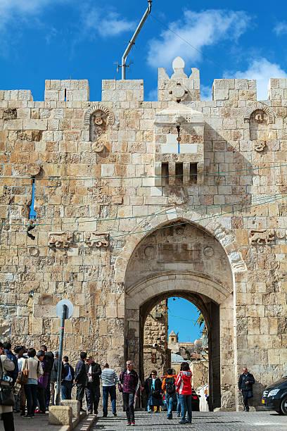 Tourists walking near Lions gate, Jerusalem stock photo