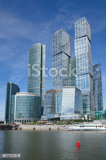 Moscow, Russia - 26 August 2016: Moscow international business center