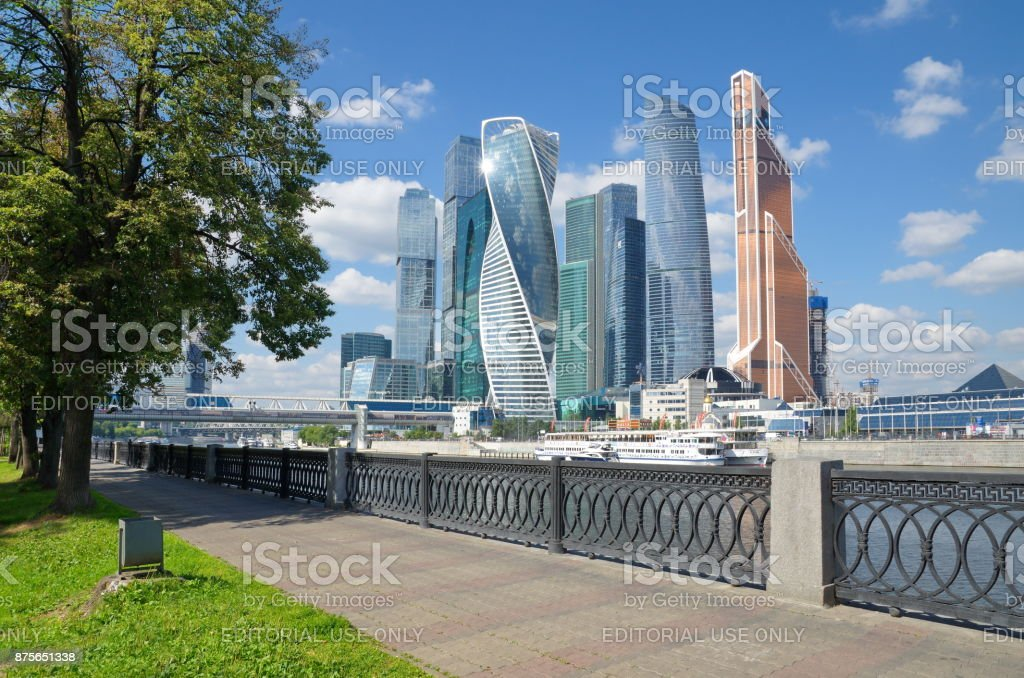 Tower business center 'Moscow-city', Moscow, Russia stock photo