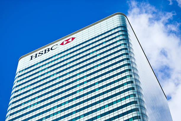 HSBC Tower in Canary Wharf, London stock photo