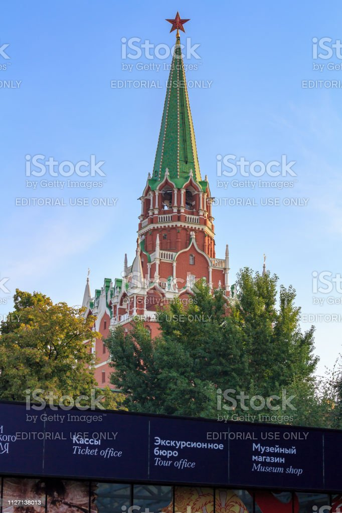 Tower Of Moscow Kremlin With Red Ruby Star On A Background Of