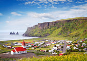 istock Town Vik at South Iceland 522714873