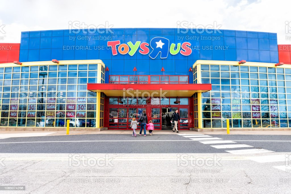 Toys R Us Store Shop Virginia Entrance Promotion Advertising
