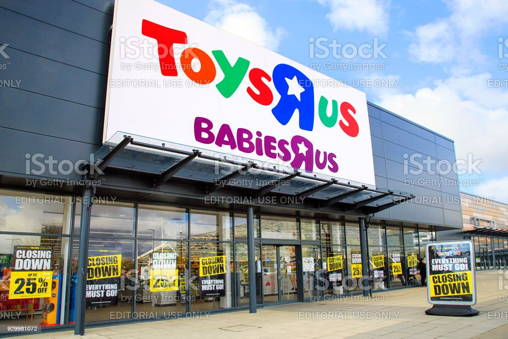 Toys R Us - Toy Shop stock photo