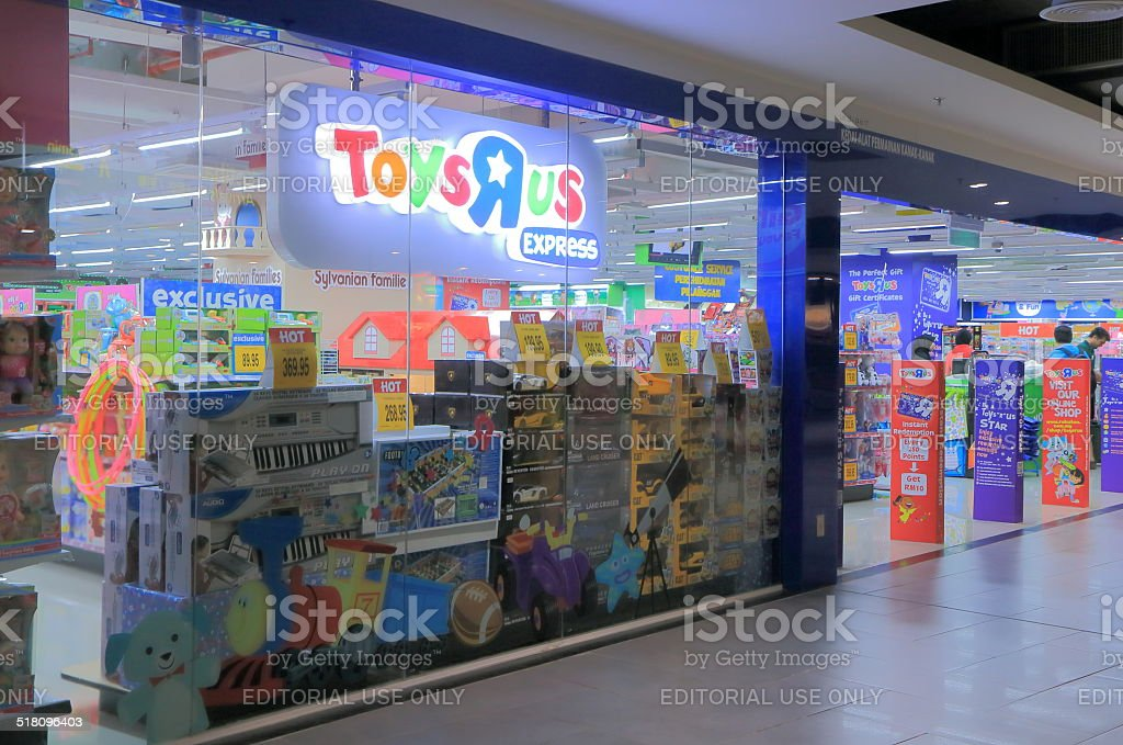 Toysrus shop stock photo