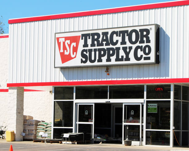 Tractor supply store stock photo