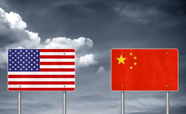 Handelskonflikt zwischen USA und China - Tarif Krieg – Foto
