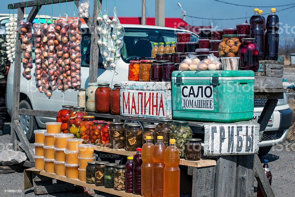 trade in products on the Russian market a roadside stock photo