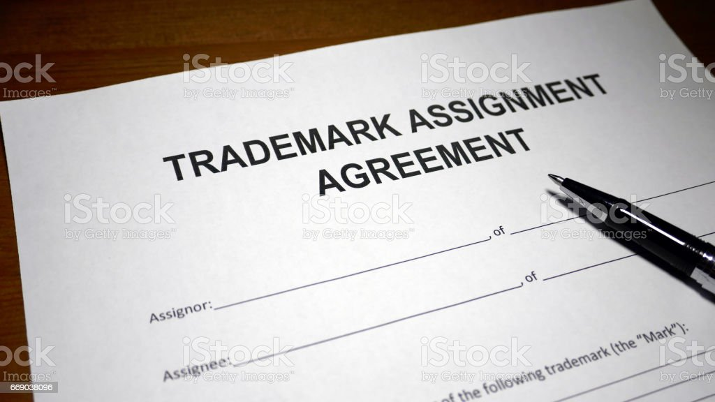 Trademark Assignment Agreement Form stock photo