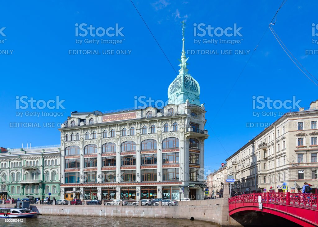 Trading house 'Esders and Scheefhals', embankment of Moika River, St. Petersburg, Russia stock photo