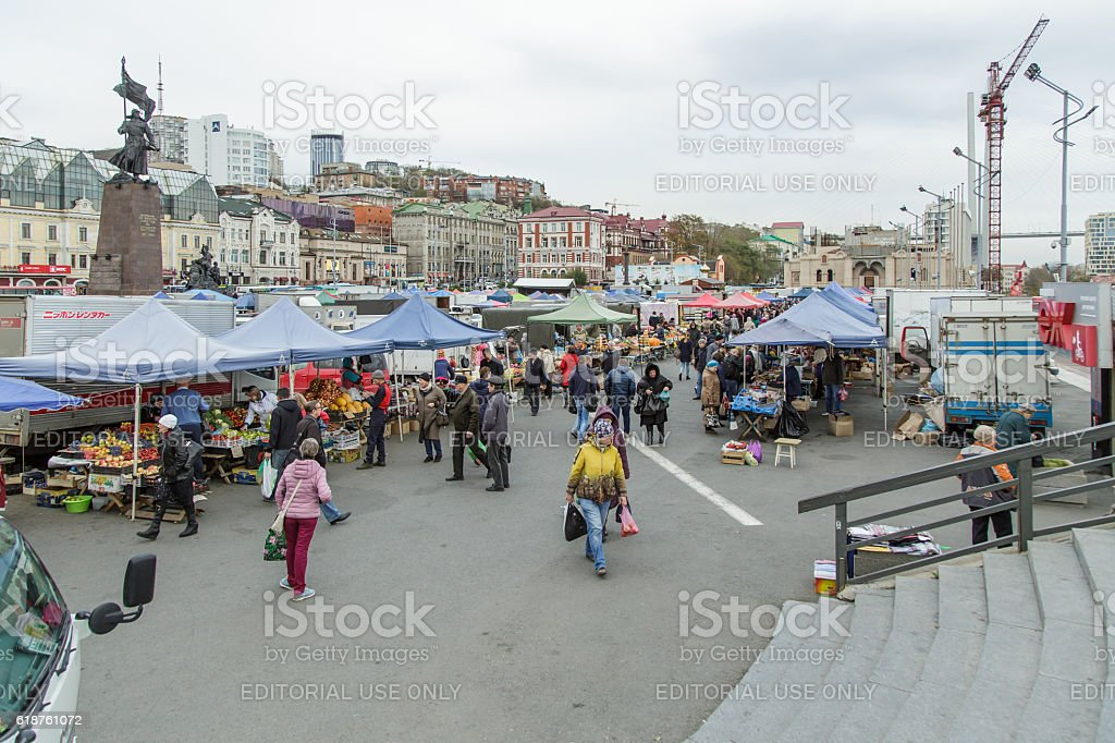 Trading numbers on a central square of Vladivostok. stock photo