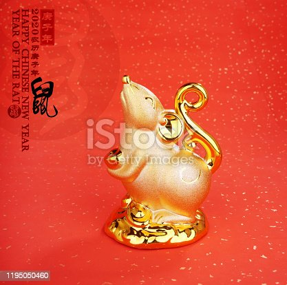 Tradition Chinese golden rat statue rat,2020 is year of the rat,Chinese characters translation: