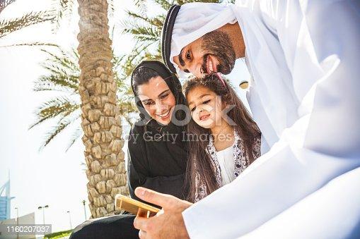 472869308 istock photo Traditional arab family in Dubai, UAE 1160207037