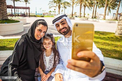 472869308 istock photo Traditional arab family in Dubai, UAE 1160207058