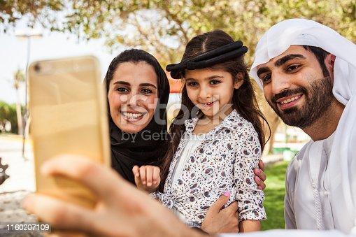 472869308 istock photo Traditional arab family in Dubai, UAE 1160207109