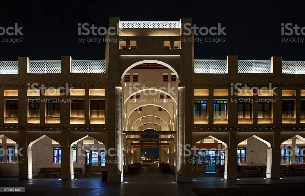 Traditional Arabic architecture near Souq Waqif, Doha, Qatar stock photo
