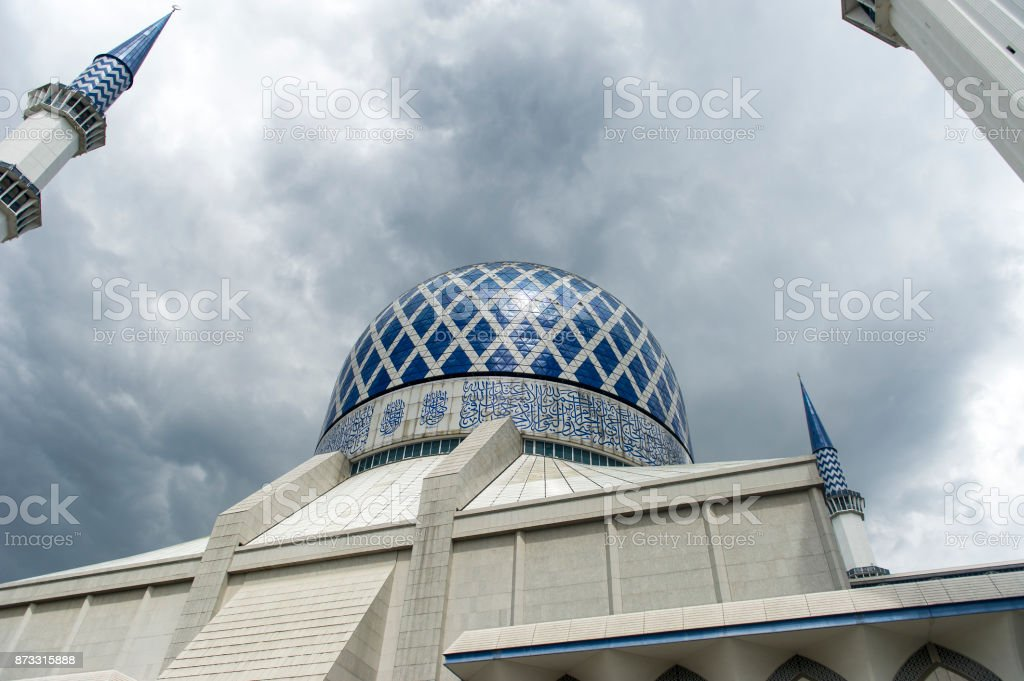 Traditional architecture on mosque in Male, Maldives stock photo