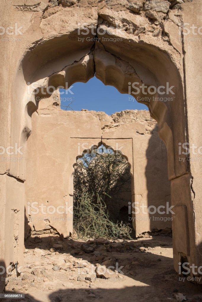 Traditionele boog, Oman - Royalty-free Arabische cultuur Stockfoto