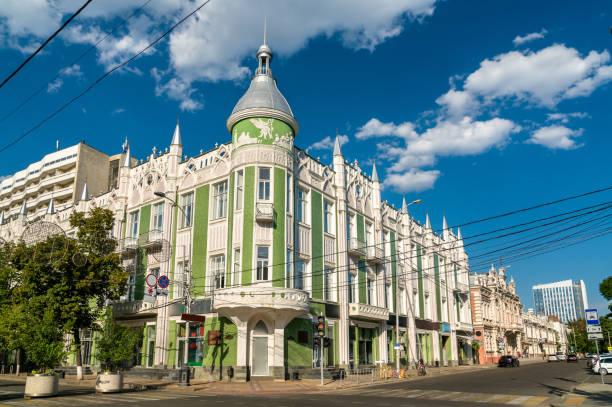 ロシア連邦の中心の伝統建築物 - クラスノダール市 ストックフォトと画像