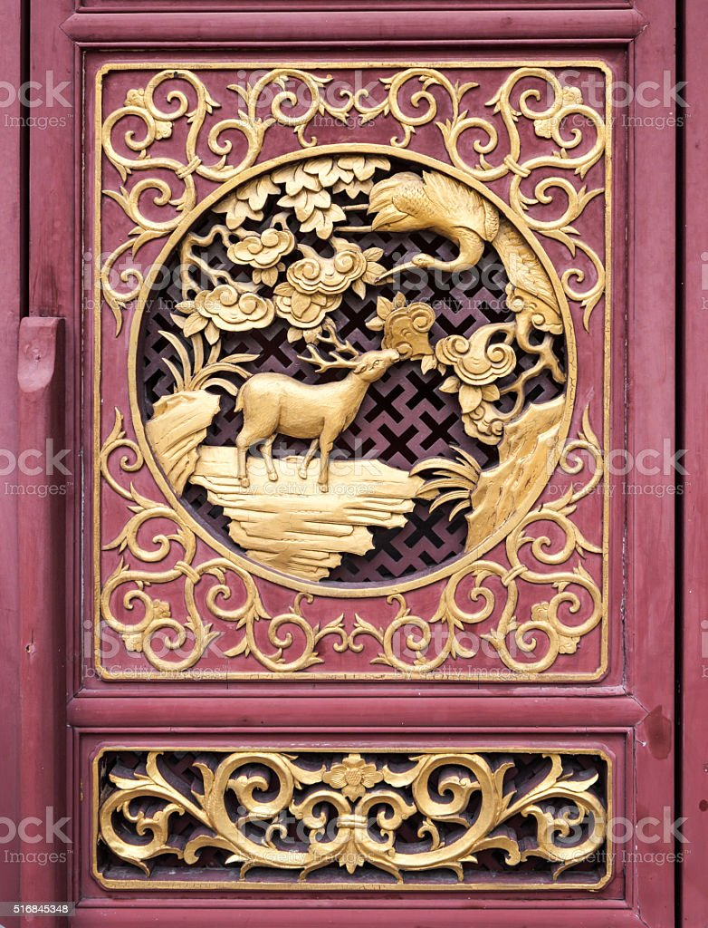Traditional Chinese Decorated door stock photo