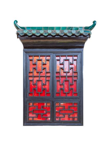 traditionelle chinesische Gitter Fenster – Foto