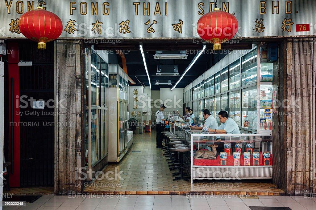 Traditional Chinese medicine store, Kuala Lumpur stock photo